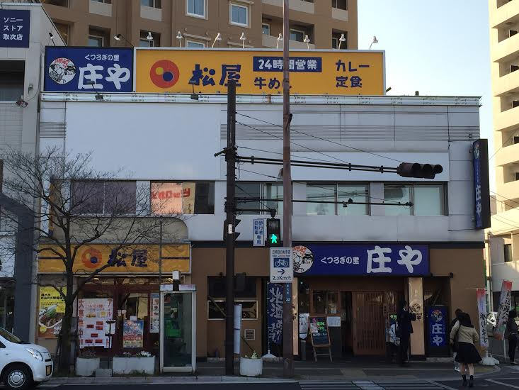 外観(岡山駅西口より)