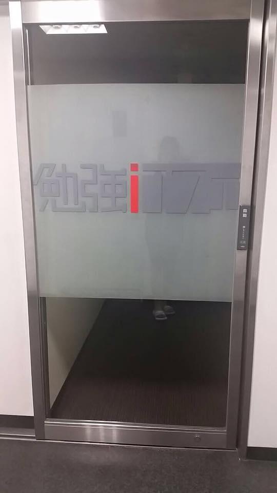 勉強カフェ岡山スタジオ入口