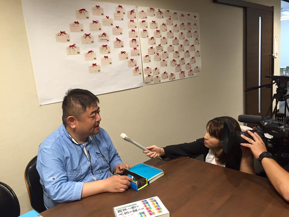 RSK砂田さんインタビュー