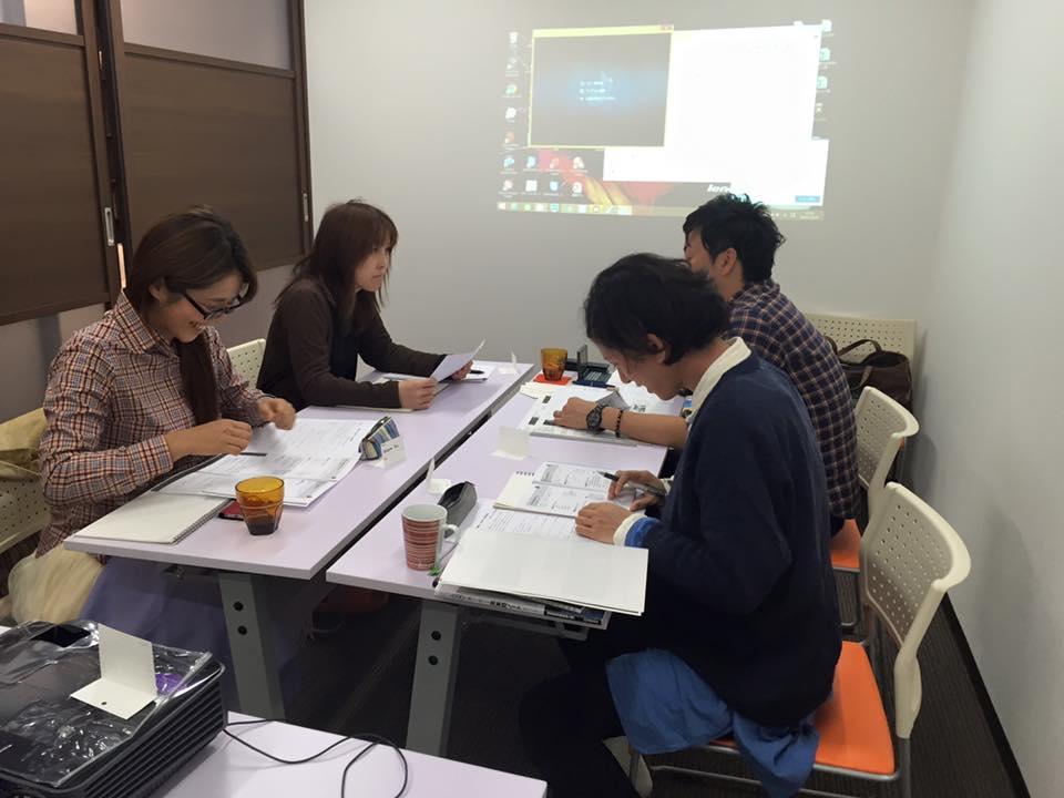 英会話勉強会(初級)_20151104_1