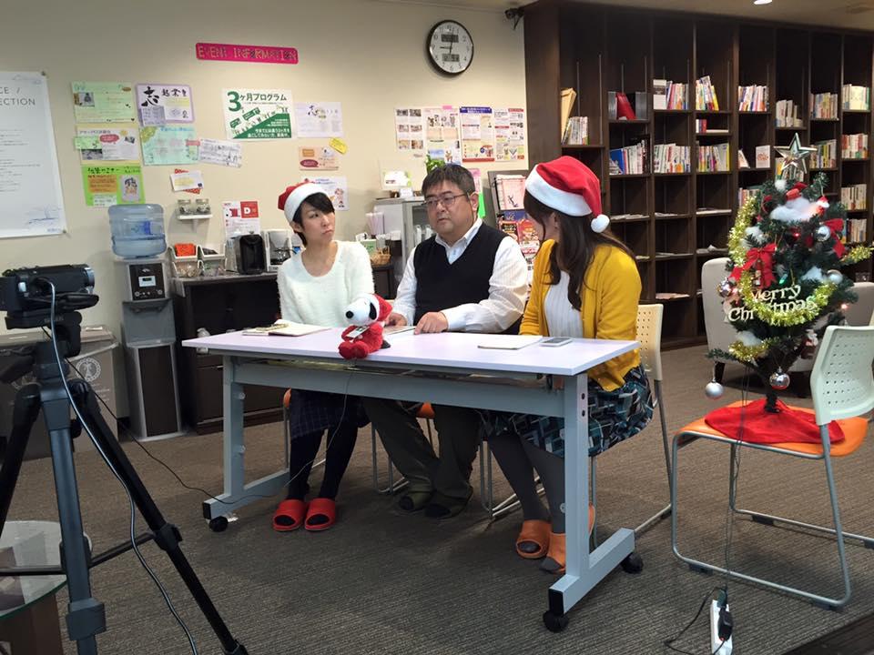 【第2回】勉強カフェ岡山チャンネル 「数字と色が人生を変える~誕生日からのメッセージ~」_2