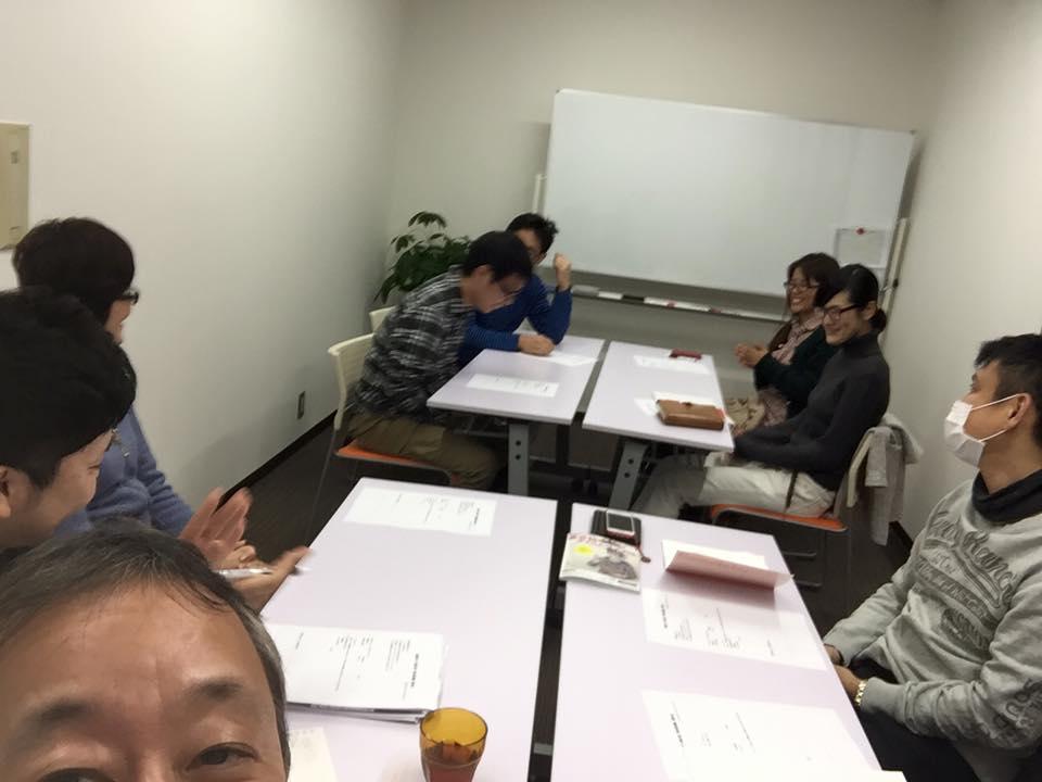 英会話勉強会(初級)月1レッスン