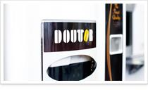 ドトールカップコーヒーマシン