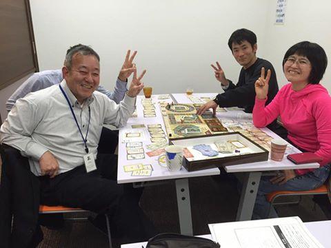 【第3回】7つの習慣ボードゲームで幸せ成功習慣を身につけよう!_1