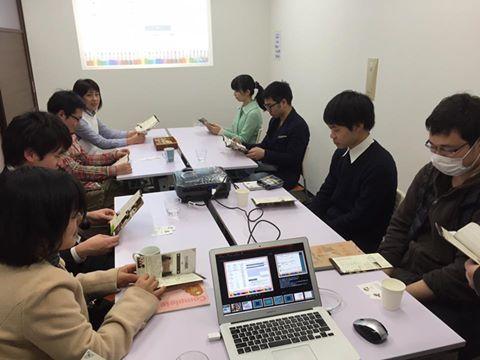 【第10回】無料見学会@勉強カフェ岡山スタジオ_1