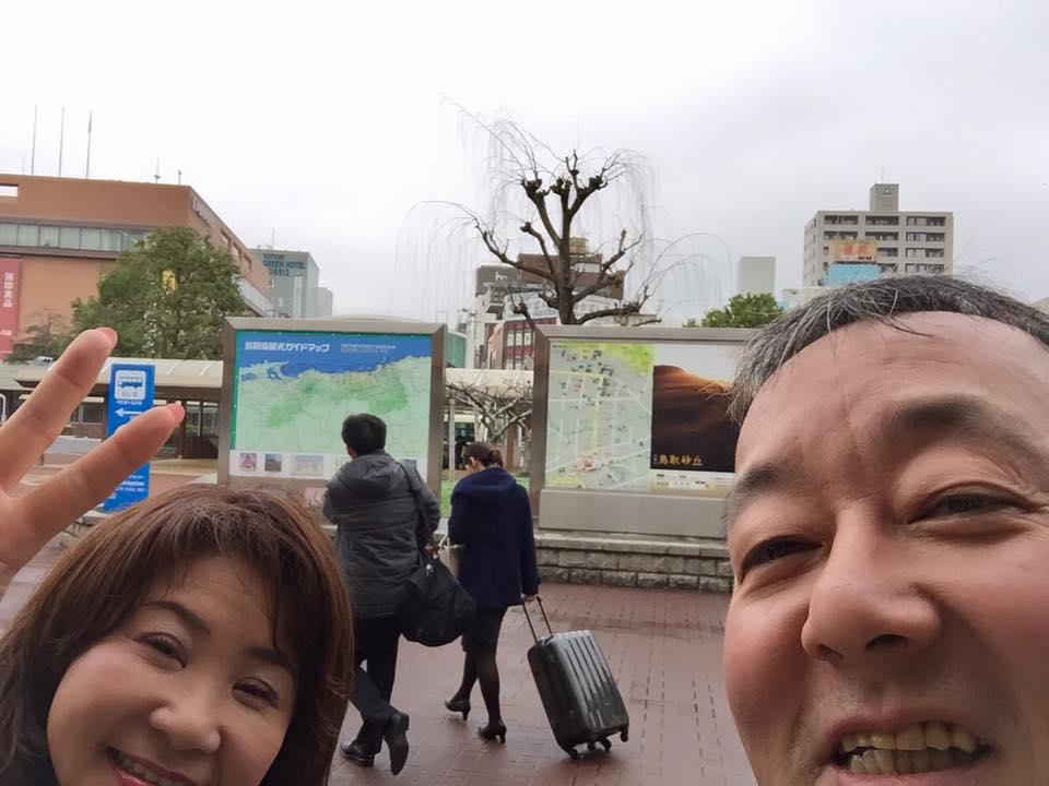 【子育てハッピーセミナー】