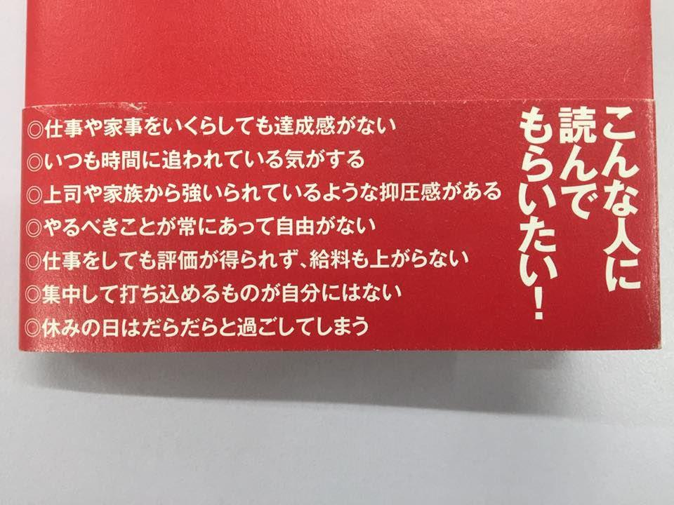 福川 美樹さんより献本