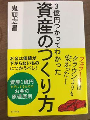 オーナーオススメの新刊