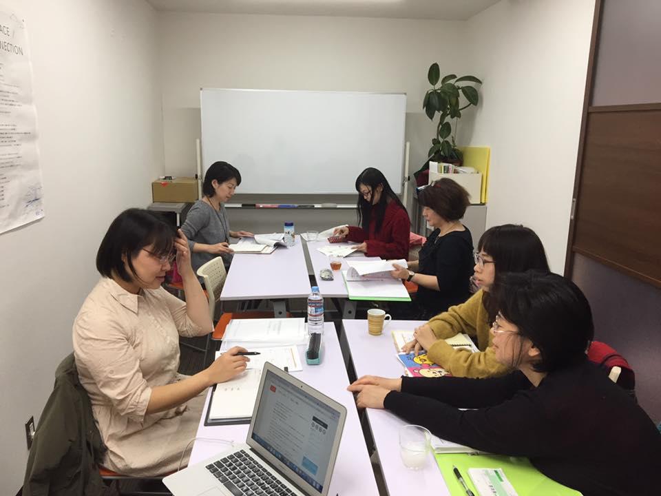 強み発掘塾&キャッチコピーシェア会