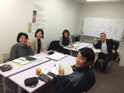 強み発掘塾&キャッチコピーシェア会(Vol.4)_1