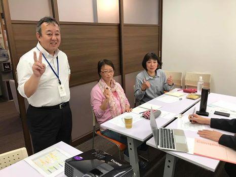 【志事で喜業】志起業塾【卓越組】VOL.2_1