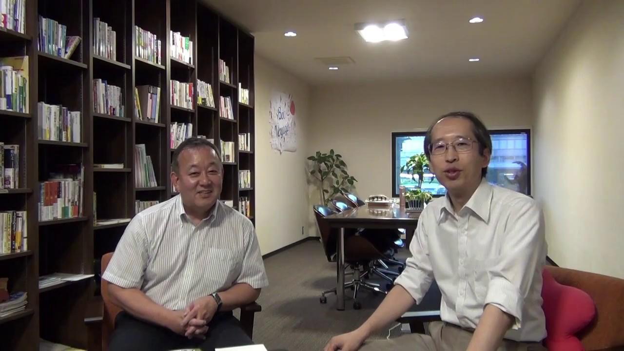 川井先生インタビュー