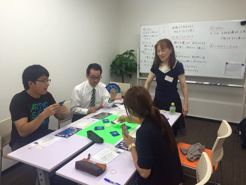 アチーバス体験会_2
