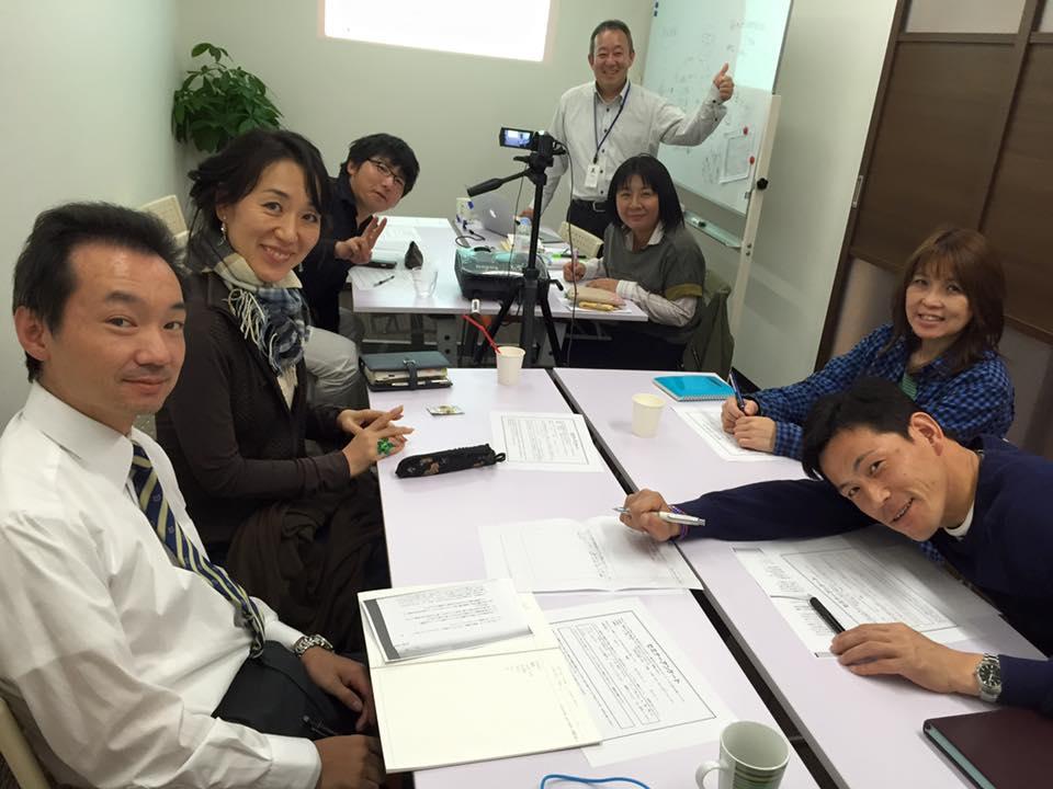 【志事で喜業】志起業塾【希望組】VOL.3_1
