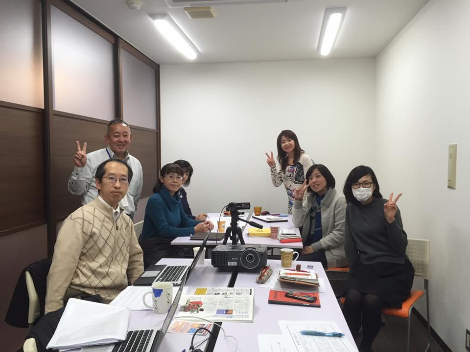 【志事で喜業】志起業塾【至誠組】VOL.2_1