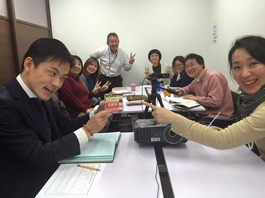 【志事で喜業】志起業塾【未来への希望組】VOL.6_1