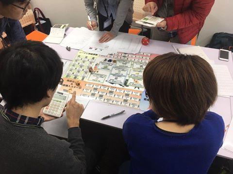 【第1回】体験型ビジネス学習ゲーム「M-cass」セミナー_2