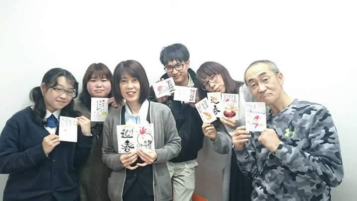 【第9回】きくちゃんの己書道場(年賀状・クリスマスカード編)_2
