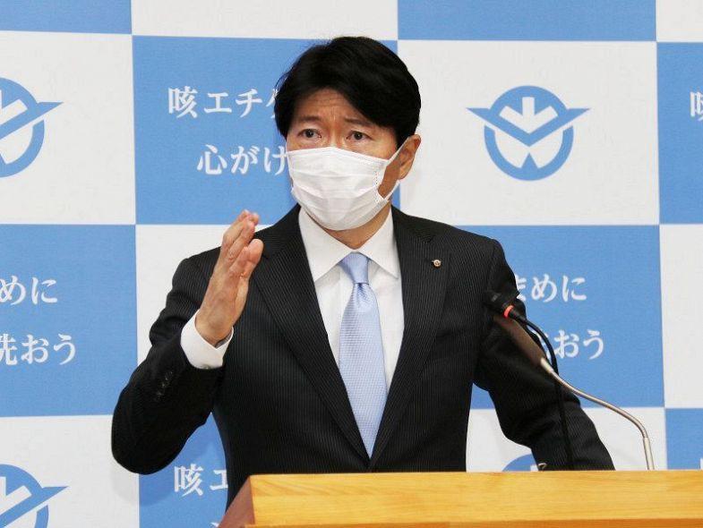 岡山県知事
